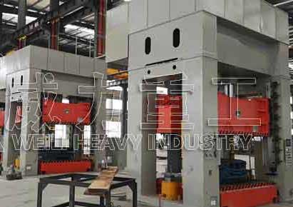 伺服1200吨框架式液压压力机